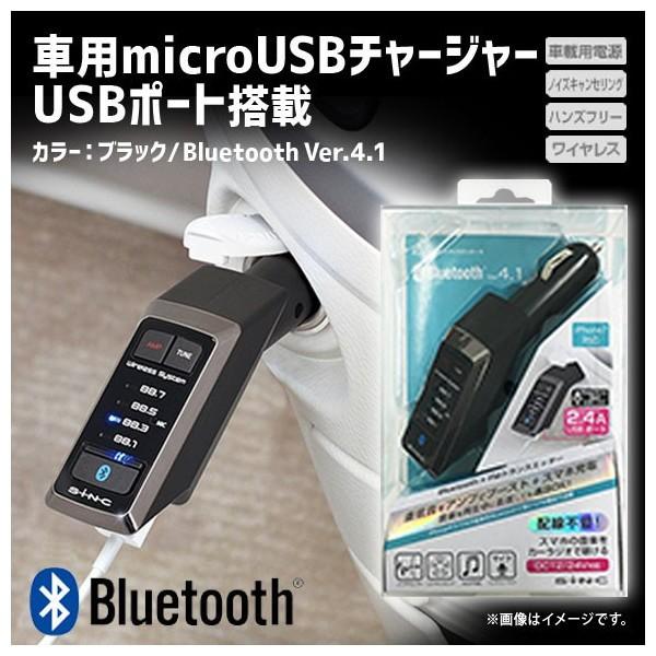 Bluetooth FMトランスミッター BT570【6573】S 車...