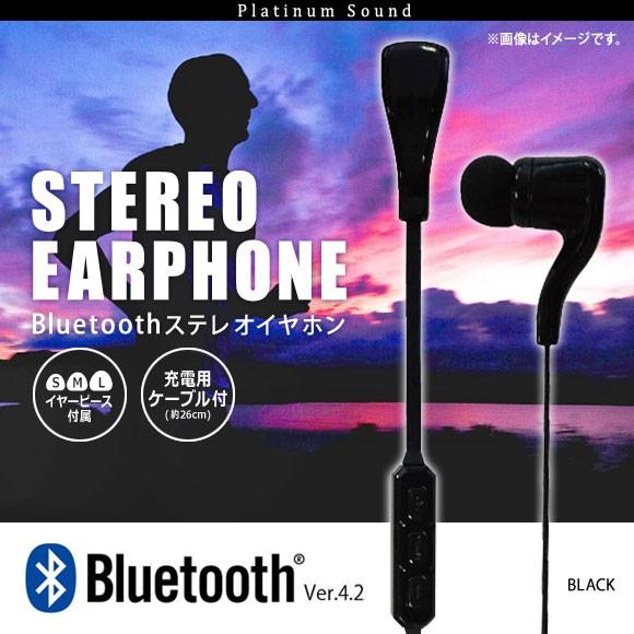 ワイヤレスイヤホン Bluetooth カナル型 BL-12A【...