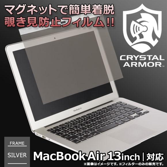 MacBook Air 13インチ 液晶フィルム G-MCA13PRV【...
