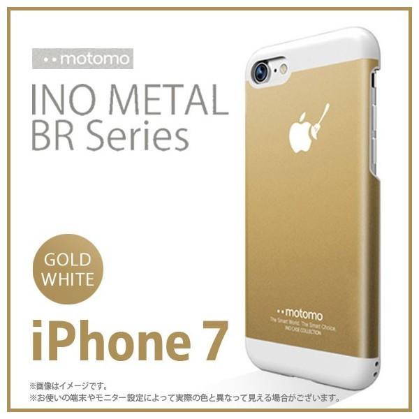 iPhone 8 iPhone 7 ハードケース motomo 【2846】...