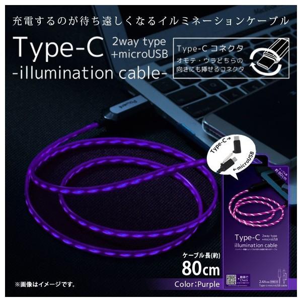 スマートフォン Type-C 充電ケーブル CK-C07PU【0...