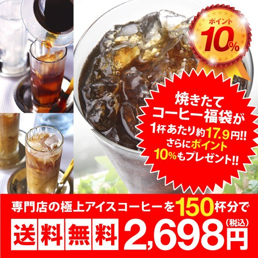 【澤井珈琲】 送料無料!ポイント10% コーヒー...