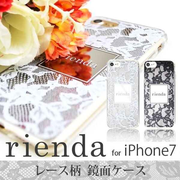 iPhone7 【rienda/リエンダ】 「レース柄鏡面ケー...