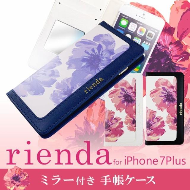 iPhone8 Plus ケース iPhone7 Plus 手帳型 レザー...