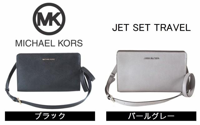 【送料無料】マイケルコース MICHAEL KORS 32F6・...