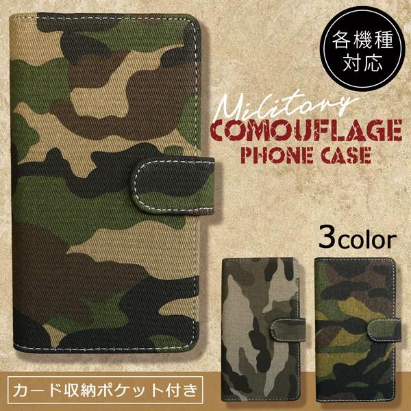 Android One S2 ★カモフラージュ手帳型ケース / ...
