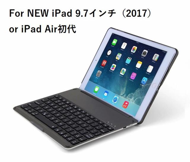 F8S NEW iPad 9.7(2017)/Air初代 2機種通用 Bluet...