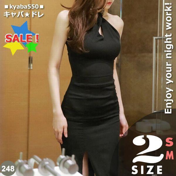キャバドレス ブラック ボディコン ロング ドレス...