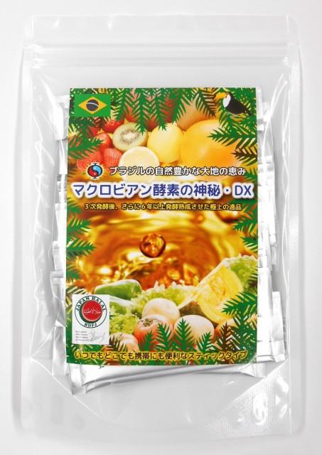 マクロビアン酵素の神秘・DX(10g×30包)
