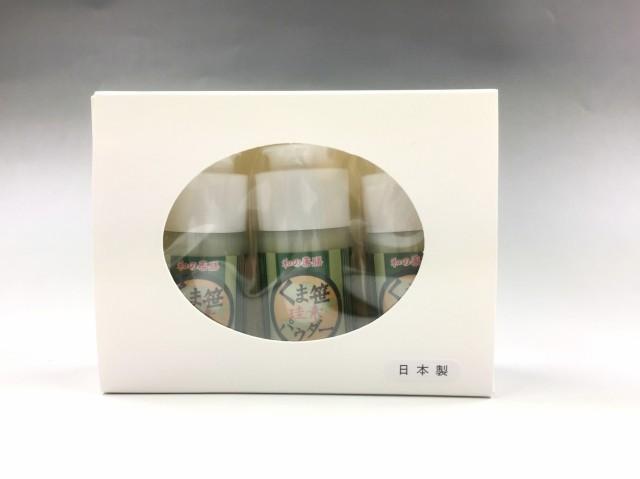 くま笹珪素パウダー(20g×3本セット)