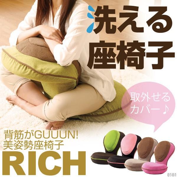 背筋がGUUUN美姿勢座椅子リッチ(高反発肉厚クッ...