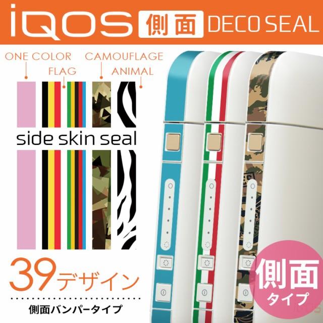 【iQOS側面選べる39デザイン】側面スキンシール ...