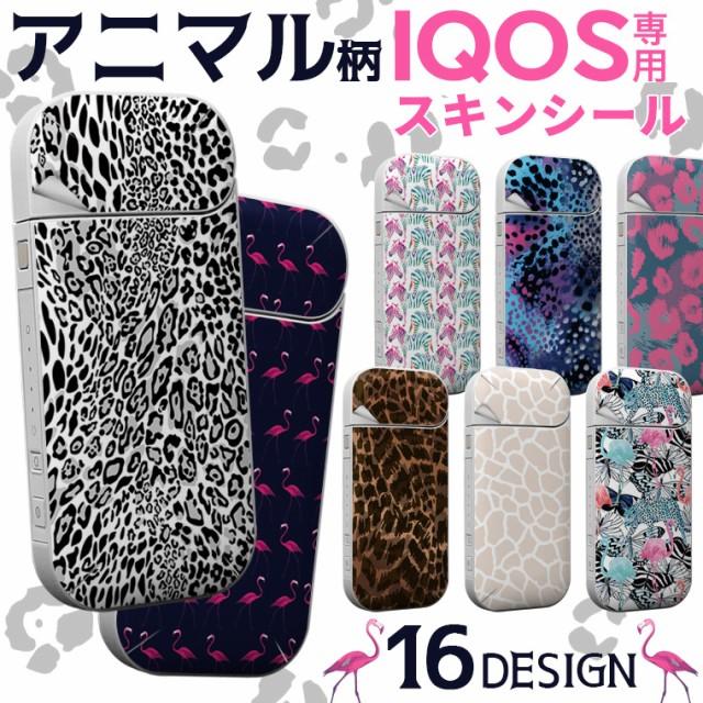 【iQOS専用 選べる16デザイン】アニマル柄 デザイ...