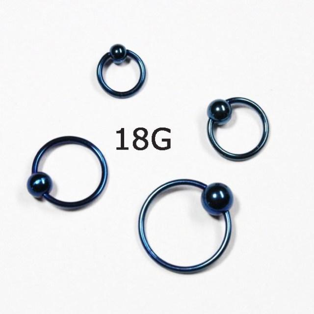 キャプティブビーズリング 【18G】カラー;ブルー...