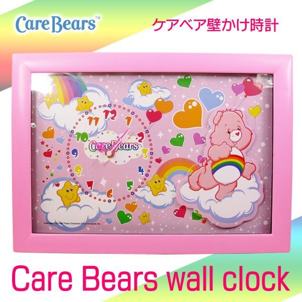 『送料無料』壁掛け時計 Care Bears ケア ベアー...