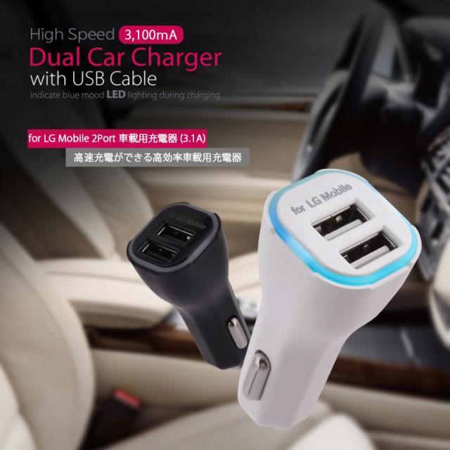 カーチャージャー シガーソケット USB 車載 3.1A ...