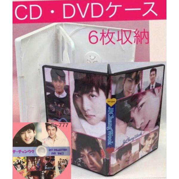【送料無料・DVD付き】 チチャンウク JI CHANG W...