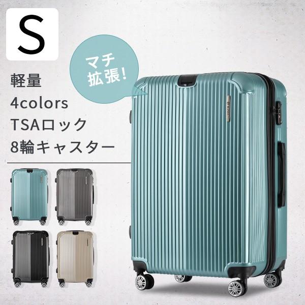 スーツケース キャリーケース キャリーバッグ 超...