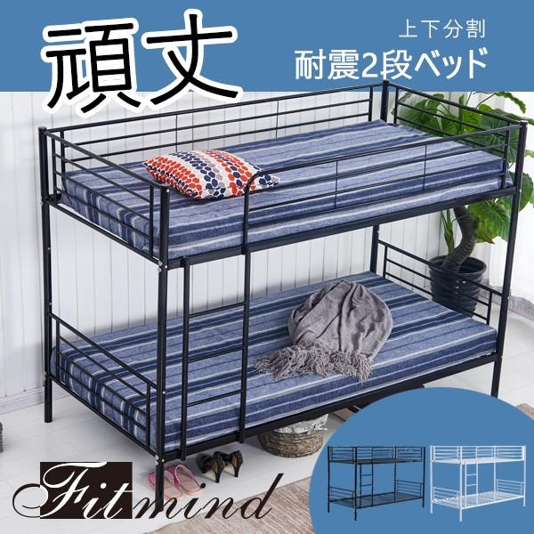 【新品入荷セール★激安】大人用可 2段ベッド 二...