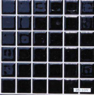 DIY Tile 貼れる君 23ミリ角 黒色 25-1...