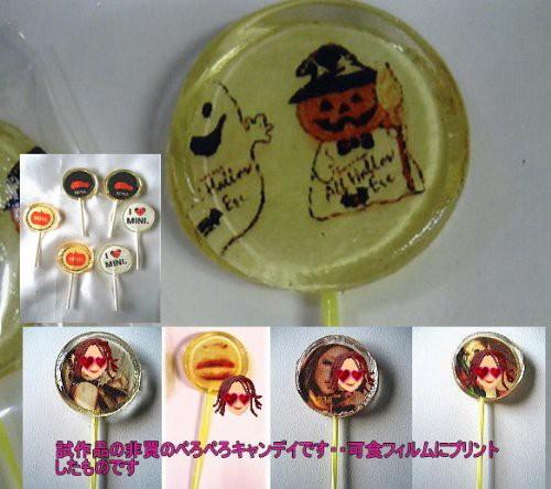 ぺろぺろキャンデイ 食べれる画像入り420(小ロッ...