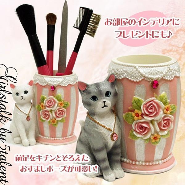 【姫ローズ★猫と薔薇の小物スタンド】おすまし猫...