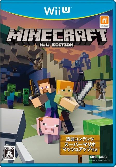 【送料無料】 WiiU Minecraft(マインクラフト):...