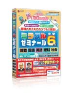 【送料無料】 media5 ミラクルゼミナール 小学6年...