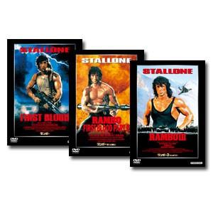 【送料無料】 ランボー 1〜3 DVD セット