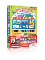 【送料無料】 media5 ミラクルゼミナール 小学2年...