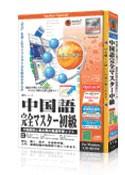 【送料無料】 media5 Special 語学シリーズ 中国...