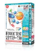 【送料無料】 media5 Special 新TOEIC TEST 完全...