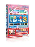 【送料無料】 media5 ミラクルゼミナール 小学3年...