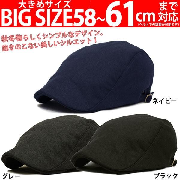 帽子 メンズ レディース ハンチング 大きめサイズ...