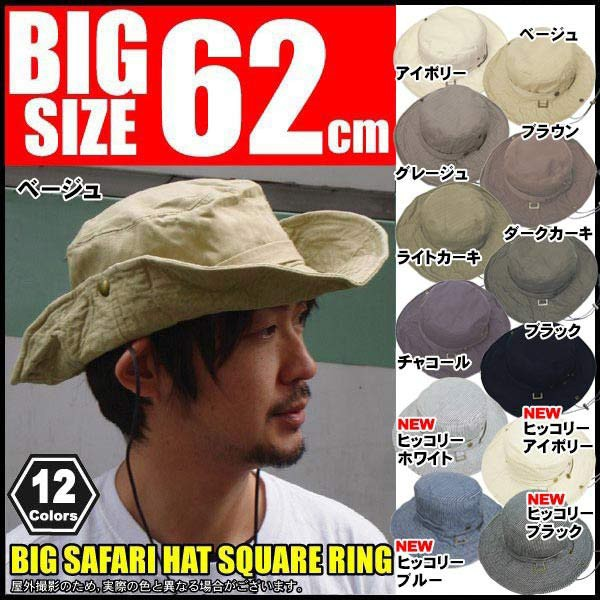 帽子 大きいサイズ 帽子 メンズ  レディース サフ...