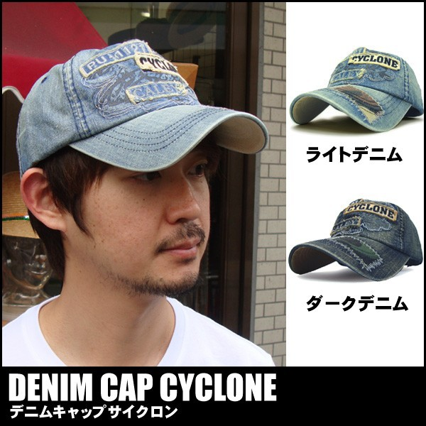 帽子 メンズ キャップ デニムキャップ 帽子 キャ...