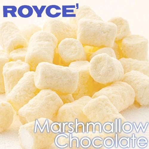 ROYCE ロイズ マシュマロチョコレート ホワイト...