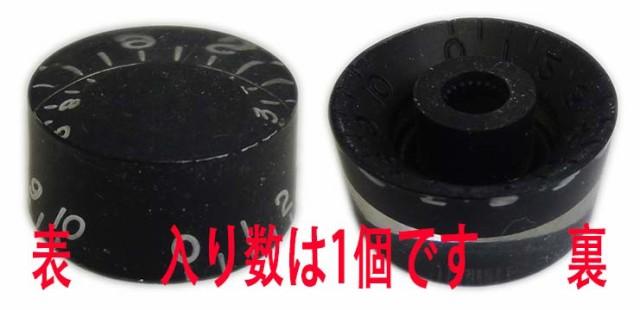 SCUD(スカッド)パーツ「SKB-110I:ブラック / ス...