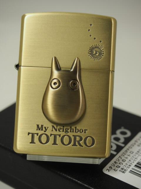 ジッポー限定Zippo となりのトトロ TOTOROメタル...