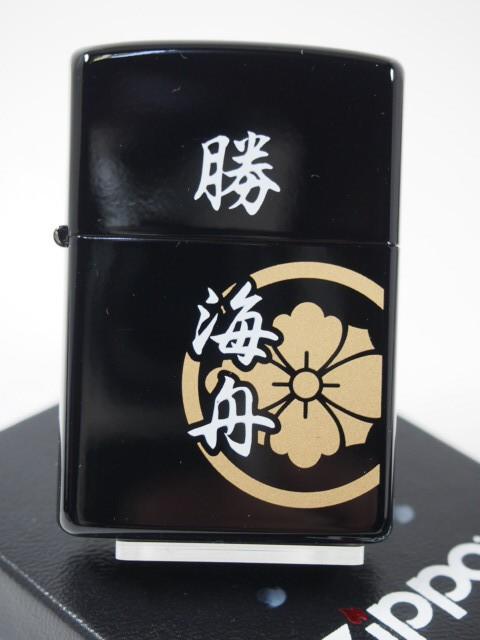 2009 ジッポーZippo  勝海舟 家紋ブラック・ゴ...