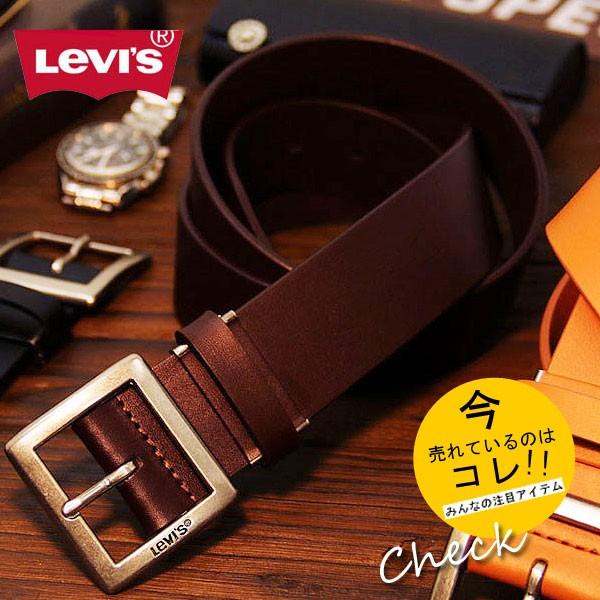 【送料無料】【Levis】【ビジネス】【ベルト】【...