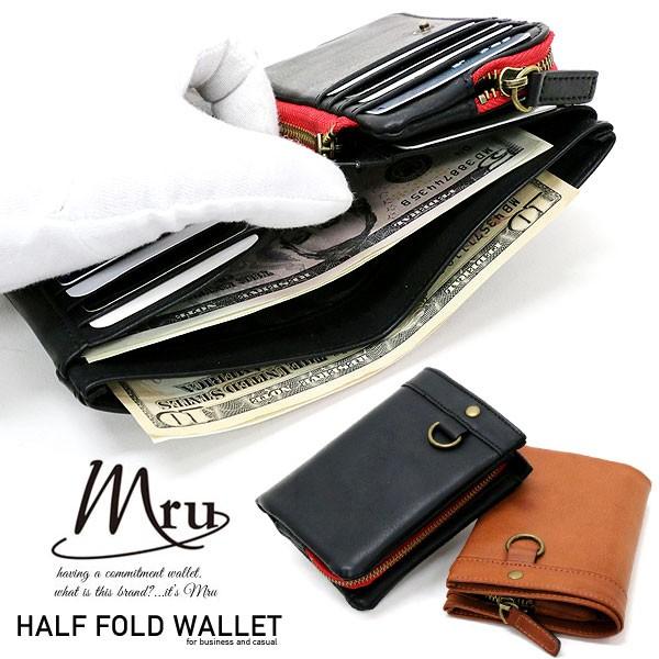 送料無料 Mru 折りたたみ財布 二つ折り財布 財布 ...