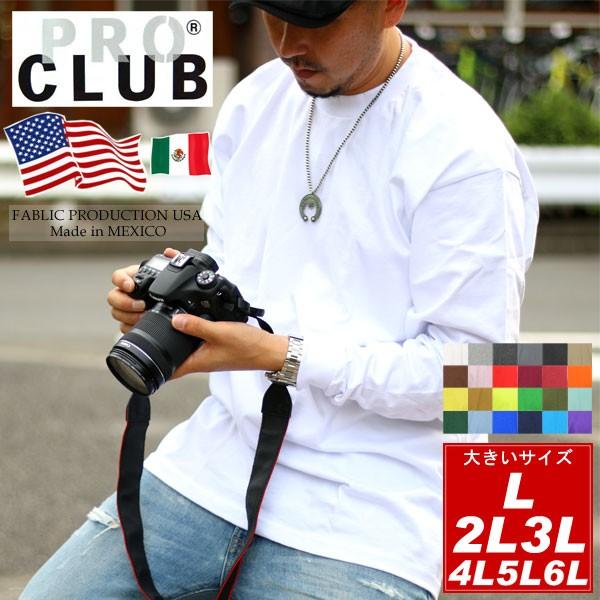 【送料無料】【大きいサイズ】PRO CLUB/プロクラ...