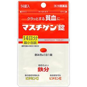 ゆうパケット又は定形外郵便(送料込)【第2類医薬...