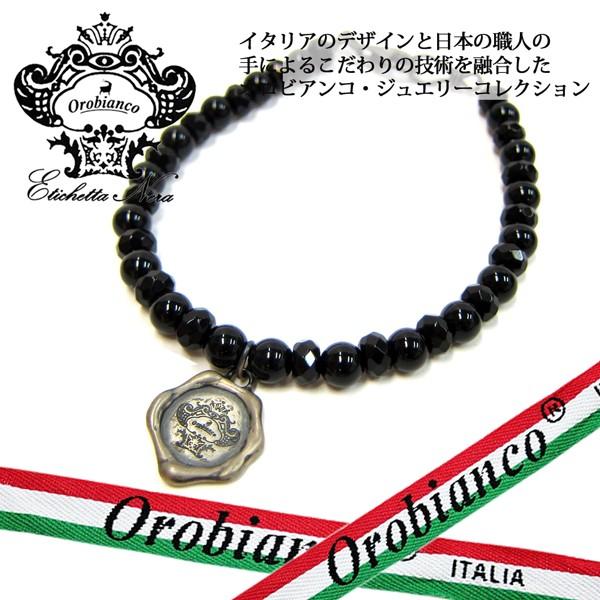 日本製 Orobianco オロビアンコ ブレスレット オ...