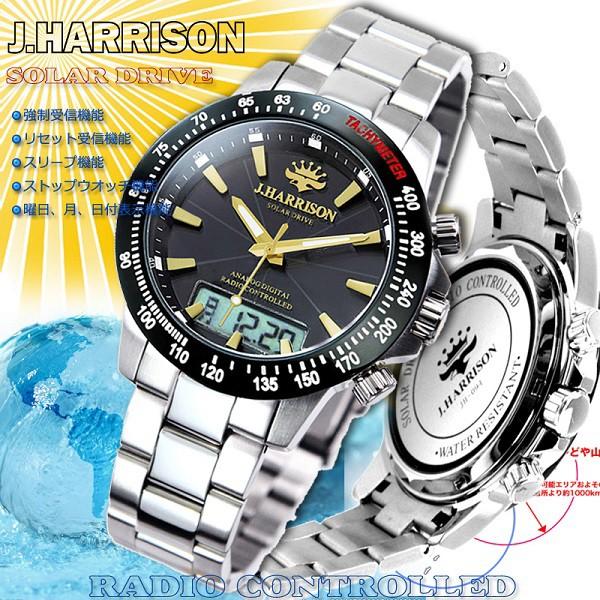 J.HARRISON ジョンハリソン 腕時計 デジアナ式 多...