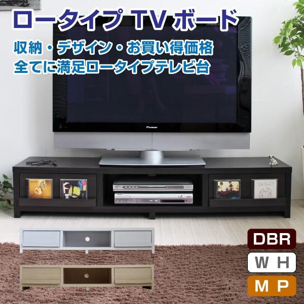 【予約販売:4月下旬予定】送料無料 テレビ台  ロ...