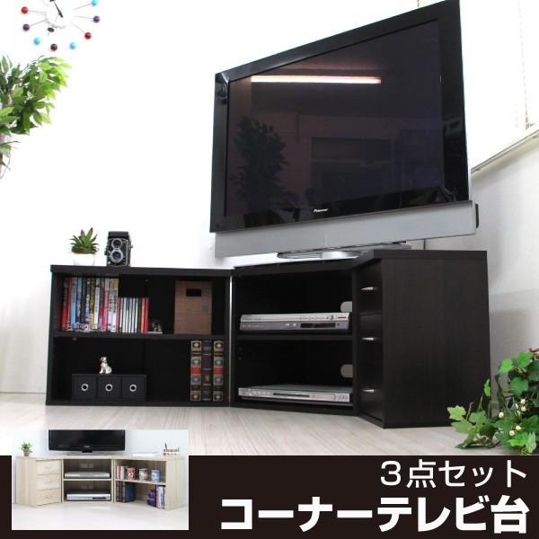 【6月26日以降順次出荷予定】送料無料 テレビ台 ...