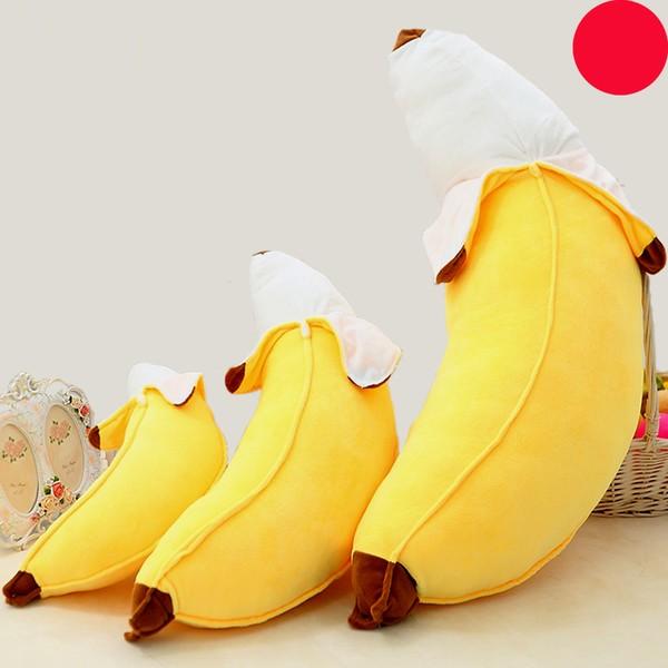 【送料無料】ぬいぐるみ バナナ 抱き枕 クッシ...