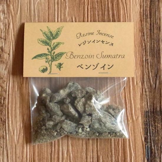 ベンゾイン 安息香 樹脂香 レジンインセンス 20g